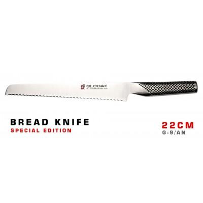 Global G-9 35th Anniversary 22cm Bread Knife