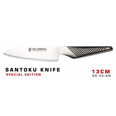 Global GS-35 35th Anniversary 13cm Santoku Knife